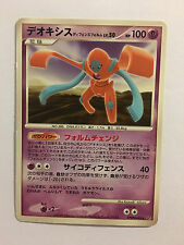 Pokemon Card / Carte Deoxys Rare DPBP#446 DP5