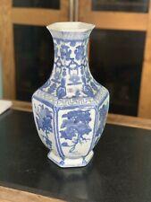 Vintage Chinese Style Blue White China Porcelain Large Vase Decorative Panels