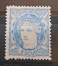 Sellos de 1 sello nuevo sin goma (MNG)