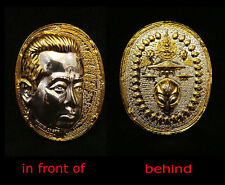 Real Thai Amulet Alien UFO in reverse face of Ajarn Mom Niranam Tribhumni coin