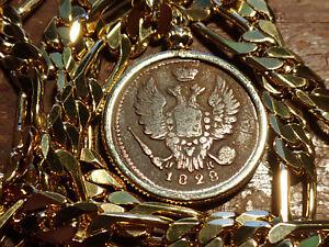 "1828 CZAR NIKOLAI RUSSIAN 2K COPPER 28MM PENDANT 14KGF 24"" Gold Filled 7MM Chain"