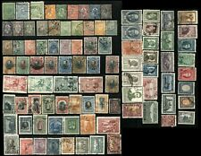 Early BULGARIA Stamps Postage Small Collection Used Mint LH