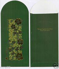 MRE * Alliance Sampul Duit Raya / Green Packet #1