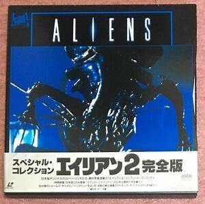 Japan Laserdisc  Aliens Special Collection Box Set  W/Obi Booklet Japanese