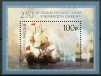 Russia Ships Stamps 2020 MNH Battle of Chesma 250 Years Historical Events 1v M/S