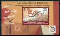 India 2019 MNH Institute Plastics Engineering & Technology 1v M/S Science Stamps