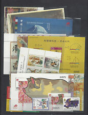 China Macau 2007 年票 whole Year Full stamp of Pig 豬