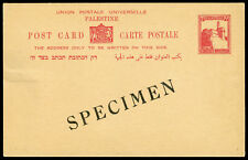 Palestine 1927 7m stationery Post Card overprinted SPECIMEN. Bale PC4. H&G 4.