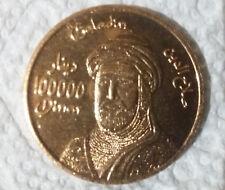 2006 Kurdistan copper 100000 Dinar pattern-Saladin-very rare-mintage 30