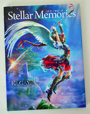 "KAGAYA Works Illustration Book ""Stellar Memories"" Digital Fine Art New Mint!"