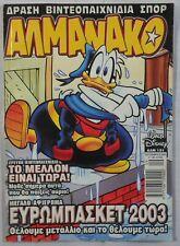 DISNEY 2003 GREEK EDITION ALMANAKO # 151 COMIC BOOK