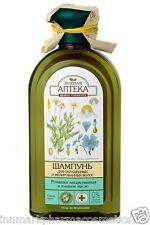 59297 Shampoo Camomilla e Olio di Lino per i danni dei capelli 350 ML VERDE FARMACIA