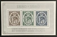 St. Vincent. Cent First Arms Stamps Mini Sheet. IMPERF. SGMS633.1980. MNH. #SC47