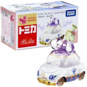 Takara Tomy Tomica Disney Motors Jewelryway Ribonet Mrs. Potts Mini Diecast Car