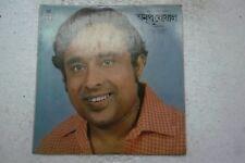 SONGS ANUP GHOSAL 1985 RARE LP RECORD vinyl india orig BENGALI EX