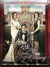 Korean Drama DVD: Bride Of The Century (2014) Complete Series Box Set