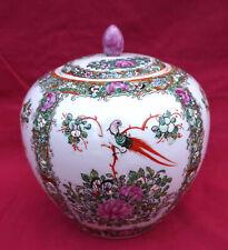Chinese Enamaled Porcelain Tea Caddy Lidded Jar Pheasant Flowers GUANGXU Period