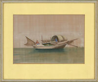 Framed Late 19th Century Gouache - Chinese Fishing Vessel