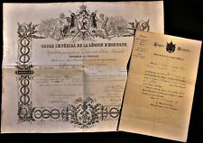 NAPOLEON III & MARSHAL NIEL - APPOINTMENT TO IMPERIAL ORDER OF LEGION OF HONOR