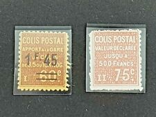FRANCE 1928/1934 Colis postaux N°88-98 Yvert 2021 // 28€ // MH* (recto-verso)