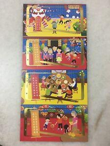 (JC) 4 pcs set RED PACKET (ANG POW) - Samsung (1)