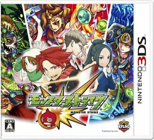 monster strike 3DS Mixi Nintendo 3DS From Japan