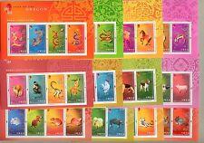Hong Kong 2000 - 2011 China New Year Zodiac S/S Full Dragon to Rabbit