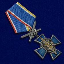 """Croix """"100 ans de la Cheka-KGB-FSB"""" (avec des épées) - Russe MÉDAILLE ORDRE"""