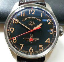Russian Mechanical Watch STURMANSKIE Gagarin Vintage Titanium Case 2609/3707129