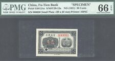 China, Fu-Tien Bank, 20 Cents,ND(1921), Pick S3012As?, Specimen, PMG 66EPQ, RARE
