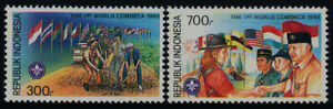 Indonesia 1546-7 MNH Scouts, World Community Development Camp, Flags