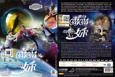MY LOVER FROM THE PLANET MEOW (1-32 End) 2016 TVB Chinese Drama DVD English Subs