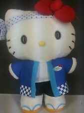 "Hello Kitty AFC Franchise Sushi Chef Plush Limited Edition 9.5"" Tall 30th Ann."