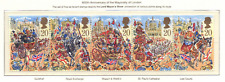 GREAT BRITAIN # 1230-34 # MNH 800th Anniversary of the Mayoralty of Londen 0512
