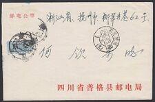"CHINA PRC, 1985. ""On Postal Service"" Air, Sichuan - Hangzhou"