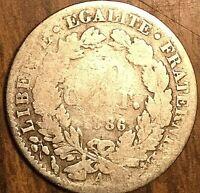 1886 FRANCE RÉPUBLIQUE FRANÇAISE 50 CENT COIN