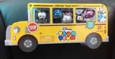DISNEY TSUM TSUM WALGREENS EXCLUSIVE SCHOOL BUS METALLIC LIMITED EDITION SET
