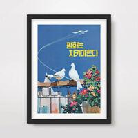 NORTH KOREAN KOREA PROPAGANDA POSTER Art Print Pyongyang Buildings Skyline DPRK