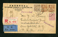 China Cover 1946 Reg w/ Stamps 4x values back stamped to NY
