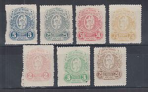 Argentina, Salta Forbin 93/103 mint 1913 Ley de Sellos Fiscals, 7 diff from set