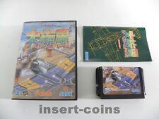 Twin Hawk/daisenpu-Sega Mega Drive/NTSC J/jap/MD/200