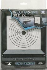 Tokyo Marui No.101 Pro Target For Airsoft Shooting (Genuine Parts) 178893