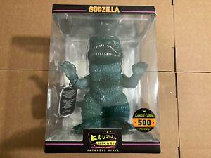 Funko Hikari Vinyl Godzilla ltd 500 Figure Classic Clear