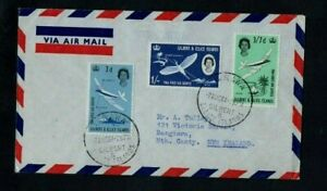 1964. COVER. AIR MAIL. TARAWA-RANGIORA, N.Z. WITH 3d  1/-  3/7d STAMPS.