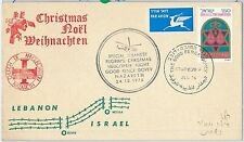 65281 -  SPECIAL HELICOPTER  FLIGHT COVER: Israel - Lebanon 1976  Gershon 585