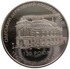 "Ucrania 5 hryvni - ""Odessa Academie Theatre"" - 2007 (UNC)"