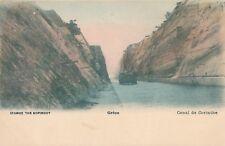 CORINTH – Izmos Tis Korinthou Canal de Corinthe – Korinthos - Greece