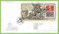 G.B. 2010 George V Accession m/s on Royal Mail First Day Cover, Tallents House