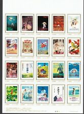 Japan personalized stamp sheet animation works Studio Ghibli (jps1586) 22 stamps