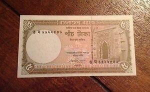 Billet neuf Bangladesh